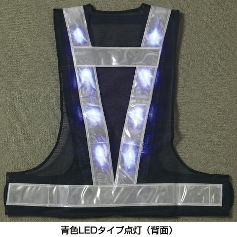 超高輝度青色LEDベスト反射テープ60mm幅