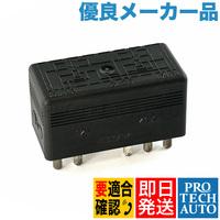 ベンツ 電動ファンリレー/ラジエーターファンリレー