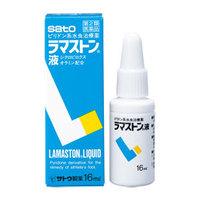 ラマストン液