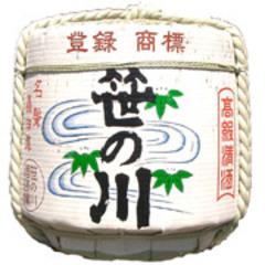 上撰 笹の川 こも樽(36L)