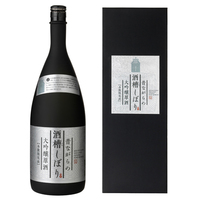 昔ながらの酒槽しぼり大吟醸原酒 1500ml