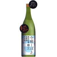 純米吟醸無濾過生原酒「今朝しぼり」720ml
