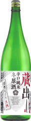 辛口純米冬原酒 蔵出し(1800ml)