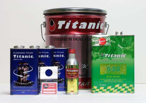 ステップシステムスタートキット、エコチタン 5W-30 4L用 小物入れや椅子になるクッション付きペール缶でお届け