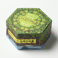 瀬戸内フルーツジュレ レモンの島