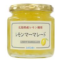 広島県産レモン レモンマーマレード