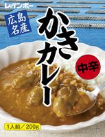 広島名産かきカレー