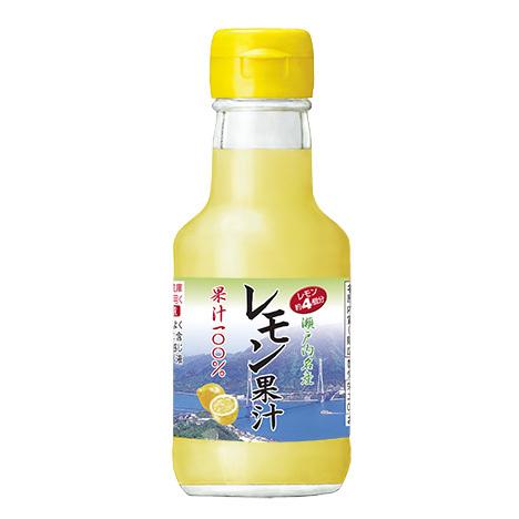 瀬戸内名産レモン果汁