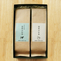 焙煎大和茶セット(2個組)