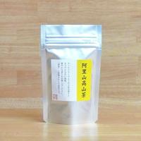 阿里山高山茶(30g)