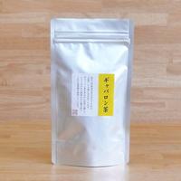 ギャバロン茶(30g)