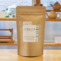 ラテ用ほうじ茶(ティーバッグ)