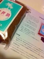 檳樃糖(びんろう糖)