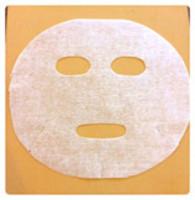 プラチナ美肌マスク