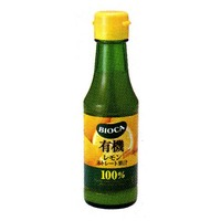 ビオカ 有機レモン果汁ストレート 150ml