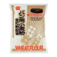 健康フーズ パン用小麦粉全粒粉配合 700g