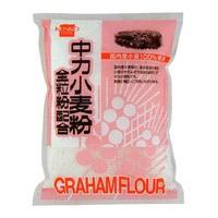 健康フーズ 中力小麦粉全粒粉配合 700g