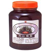 健康フーズ 国産高山蜂蜜(ビン) 2kg