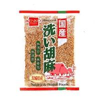 健康フーズ 国産洗い胡麻(白) 100g