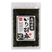 健康フーズ 長崎県産いり胡麻(黒) 40g