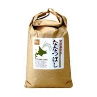 松原米穀 特別栽培米ななつぼし玄米 5kg