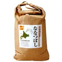 松原米穀 特別栽培米ななつぼし胚芽米 5kg