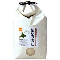 松原米穀 特別栽培米ななつぼし白米 2kg