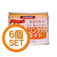 三育フーズ リンケッツライト 190g×6缶セット