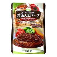 三育フーズ デミグラスソース野菜大豆バーグ 100g