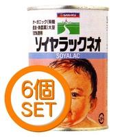 三育フーズ ソイヤラックネオ 425g×6缶セット
