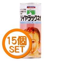 三育フーズ ソイヤラックネオ携帯用 250g×15缶セット