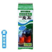 健康フーズ どくだみ入り麦茶(TB) 10g×52包