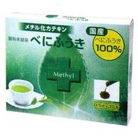 金子園 微粉末緑茶べにふうき 0.5g×30本