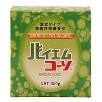 島本微生物 バイエムコーソ 300g