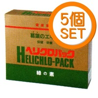 日本葛化学 ヘリクロパック 100包×5個セット