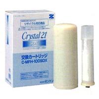 ゼンケン クリスタル21SDXカートリッジ