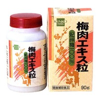 健康フーズ 梅肉エキス(粒) 90g