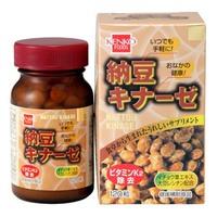 健康フーズ 納豆キナーゼ 120粒