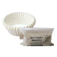 日本ケミファ クレーマジックろ紙・パウダーセット 1セット