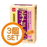 健康フーズ エキナセア茶(TB) 20包×3箱セット