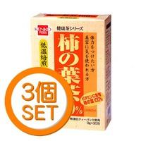 健康フーズ 柿の葉茶(TB) 30包×3箱セット