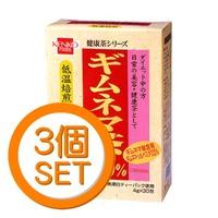 健康フーズ ギムネマ茶(TB) 30包×3箱セット