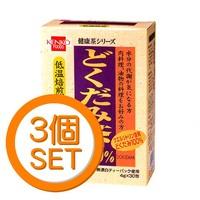 健康フーズ どくだみ茶(TB) 30包×3箱セット