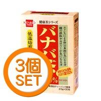 健康フーズ バナバ茶(TB) 30包×3箱セット