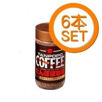 健康フーズ たんぽぽコーヒー 150g×6本セット