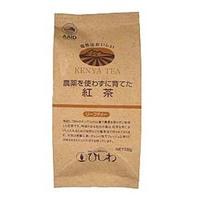 菱和園 農薬を使わずに育てた紅茶リーフティー 100g