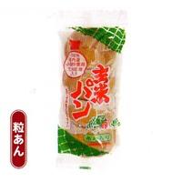健康フーズ 玄米パン(あん入り) 4個入