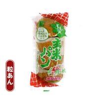 健康フーズ よもぎ玄米パン(あん入り) 4個入
