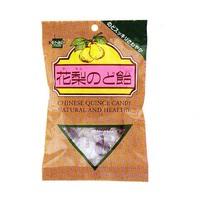 健康フーズ 花梨のど飴 100g