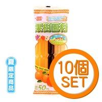健康フーズ 果樹園村10袋セット 5本入×10袋
